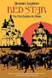 img - for Red Star: The First Bolshevik Utopia (Soviet History, Politics, Society, and Thought) by Alexander Bogdanov (1984) Paperback book / textbook / text book