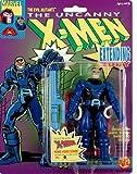 X-MEN EVIL MUTANTS アポカリプス フィギュア