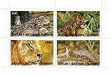 Sellos para coleccionistas - Gatos salvajes - 4 estampillas mint condition ofrece gatos grandes - sellos de la naturaleza ideal para recoger - excelentes condiciones - Mint NH