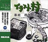 イラスト村 Vol.13 墨絵 四季折々