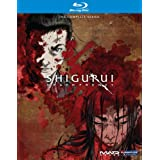 Shigurui Death Frenzy: The Complete Series [Blu-ray]by Daisuke Namikawa