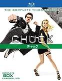 CHUCK / チャック 〈サード・シーズン〉コンプリート・ボックス [Blu-ray]