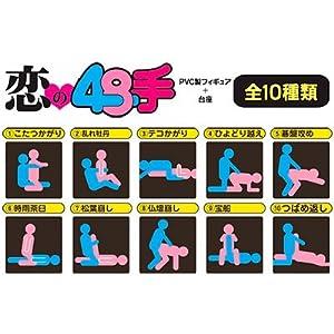 ボーイズオン・ザ・ラン 恋の48手 画像