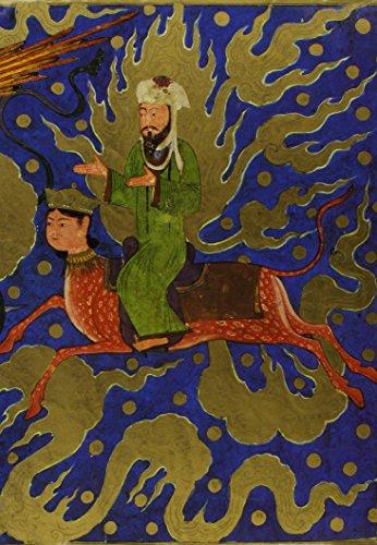 Miraj Nameh: Miraculous Journey of Mahomet