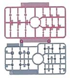 ビルダーズパーツHD MSサイトレンズ02 (クリアピンク)