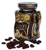 【DIZON FARMS】高級コーヒー豆 世界一高価 幻のシベット・コーヒー ジャコウネコ 貴重 カペ・アラミド(アラミドコーヒー)100g