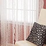 "Sheer Lace Window Curtain 58""W X 84""L Pair - SL - NewArrivals ,White"