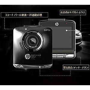 ヒューレット・パッカード HP f520g ドライブレコーダー/GPS搭載・高画質SUPER HD 1296P、米Ambarella社 A7チップ搭載、大口径F1.8 レンズ、超広角156度、WDR+Gセンサー、常時録画、動体感知、臨時駐車監視モード、日本語メニュー対応、日本語説明書。メーカー製品保証1年 [並行輸入品]