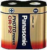 Panasonic CR-P2P Fotobatterie