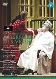 ジョアキーノ・ロッシーニ:「セビリャの理髪師」全曲(2008年 日本語字幕付) [DVD]