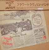 Made In Japan by Flower Travellin' Band