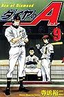ダイヤのA 第9巻 2008年02月15日発売