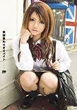 放課後わりきりバイト 09 [DVD]