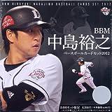 BBM 中島裕之 ベースボールカードセット 2012 BOX
