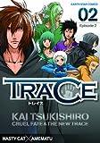 TRACE: 2 (アース・スターコミックス)