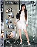 女王様スカウトオーディション 12 美貌の国語教師 常盤かおり編 MAS-12 [DVD]