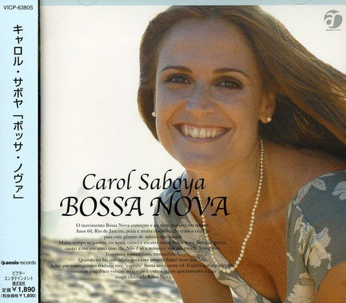 Carol Saboya - Nova Bossa - Zortam Music