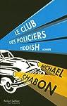 Le Club des policiers yiddish par Chabon