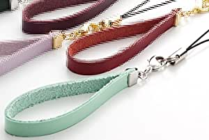 Kisaragi Cell phone Strap)Japanese-made luxury leather strap (Pale yellow-green)