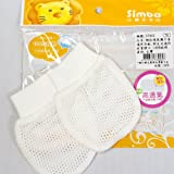 Simba Lion 100% Pure Cotton Breathable Baby Scratch Mittens Gloves - One Size