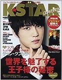 K★STAR GRANDPRIX vol.7