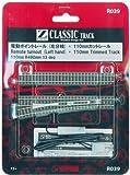 Zゲージ R039 110mmポイントレール 左分岐1本入り (110mmカット済みレール1本付)