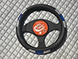 Citroen C2 / C3 / C4 / C5 Car Steering Wheel Cover SWP 6 M -Black Blue-silver 14.5 inch medium