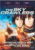 echange, troc Sky Crawlers [Import USA Zone 1]