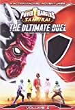 Power Rangers Samurai: The Ultimate Duel (Vol. 5) (Bilingual)