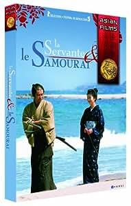 Servante Et Le Samourai (La)