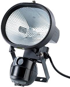 visortech 500w halogenstrahler mit 5 mp kamera bewegungsmelder baumarkt. Black Bedroom Furniture Sets. Home Design Ideas