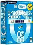 �E�C���X�Z�L�����e�BZERO 1��p USB��������