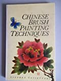 img - for Chinese Brush Painting Techniques: A Beginner's Guide to Painting Birds and Flowers book / textbook / text book