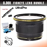 62mm 0.38x HD Fisheye Lens With Macro Attachment For Select Sony Cyber-shot Digital Cameras. UltraPro Bundle Includes: Lens Pen Cleaner Cap Keeper UltraPro Deluxe Cleaning Kit