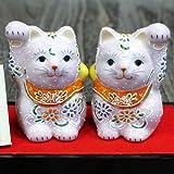 恋愛成就!九谷焼 ペア 招き猫 ピンク盛(台,敷物,立札付き)