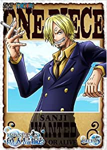 ONE PIECE ワンピース 15thシーズン 魚人島編 piece.5 [DVD]