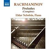 Serge Rachmaninov : Préludes (intégrale)