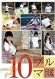 Vanilla Girl Vol.7 ジュニアアイドルコンプリート ~ブルマー編~ [DVD]