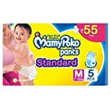Mamy Poko Pant Standard Style Medium Size Diapers (5 Count)