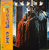 Kansas ?- Monolith Japan Pressing with OBI 25AP 1590