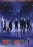 Tokyo Ghoul Temporada 2 DVD España