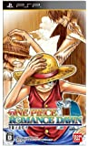 One Piece Romance Dawn - Bouken no Yoake (Japanese Import)