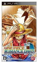 ワンピース ROMANCE DAWN 冒険の夜明け( 初回封入3大特典同梱)