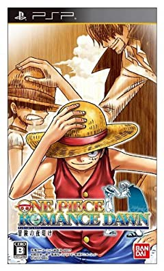 Luffy PSP Eustass Kid 00allCont0101