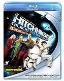 銀河ヒッチハイク・ガイド [Blu-ray]