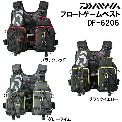 ダイワ(Daiwa) フロートゲームベスト グレーライム フリー DF-6206