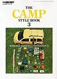 別冊GO OUT THE CAMP STYLE BOOK (ゴーアウト ザキャンプスタイルブック) 2012年 08月号 [雑誌]