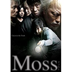 Moss Two-Disc Special Edition (or Iggi)
