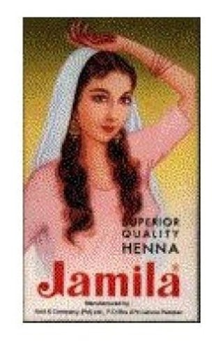 Jamila-Henna-Powder-352-oz