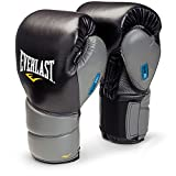 Best Boxing Gloves - Everlast Protex 2 Evergel Training Boxing Gloves Review